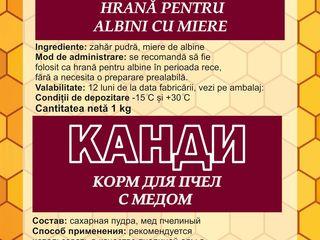Дать объявление о продажи меда 2015 г по рф работа белгород свежие вакансии строительство