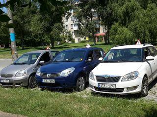 Scoala auto ( автошкола )