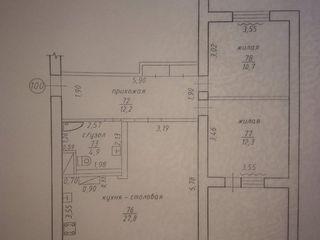 Продам квартиру 3-комнатную