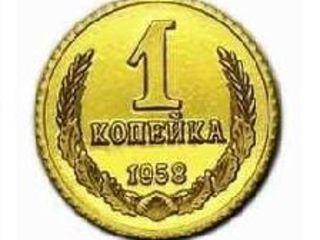 Куплю монеты СССР,медали,ордена, антиквариат, иконы, серебряные, золотые монеты России. Дорого !