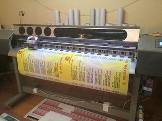 Tipar/imprimare  banere ,oracal ,placate,bilborduri, Design. Montare/ печать банер