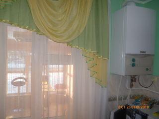 Apartament  Ungheni !!!