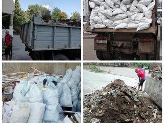 Грузчики подем материала вынос и вывоз строй мусора, демонтаж стяжки,перевоз мебели и другие работы!