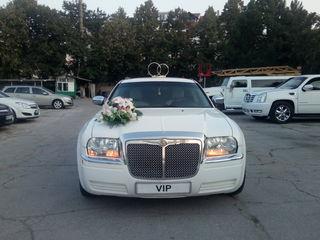 Chrysler 300c transport pentru ceremonii