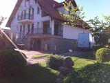 Продам отличный дом в черте города/  Грэтиешты