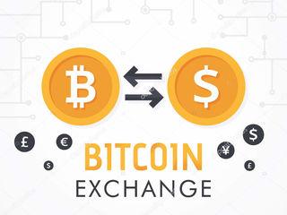 Bitcoin Exchange Ввод/Вывод Биткоин BTC лучшая комисия