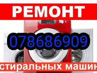 индивидуальный уход все объявления молдовы на сайте 999md