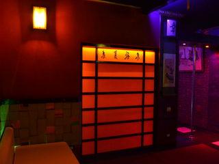 VIP sauna ,Japanese Dream,
