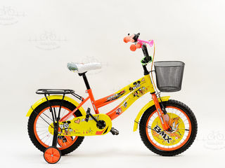 Biciclete  4-6 ani