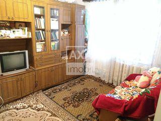 Vânzare-apartament cu 1 cameră! Râșcani, 21700€!!!