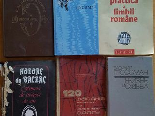 Книги из домашней колекции