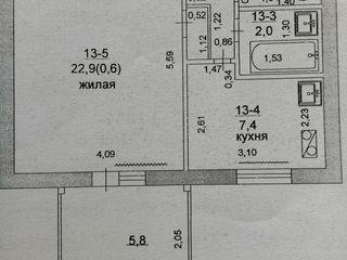 (43m2)просторная однокомнатная квартира(продам или обмен)