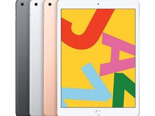 iPad 8th 2020 года - скидки !!!