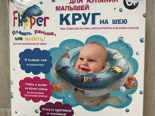 Cerc bebelusi pentru inot