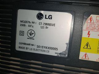 Televizor...LG-CT-29M65VE...arata 10/10