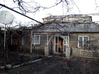 Vind casa nu scump