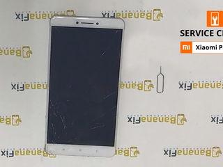 Xiaomi Mi Max 2 Разбил стекло - заменим его!