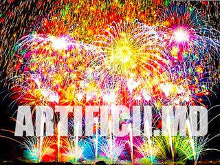 Фейерверки.Artificii, ракеты фонтаны бенгальские огни