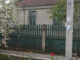 Продам дом в Бендерах на Балке.