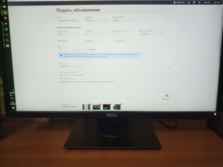 Dell P2417H IPS в отлично состоянии