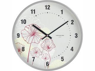 Magazin de ceasuri Neotempo