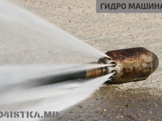 Чистка канализации кишинев curatirea canalizarii chisinau