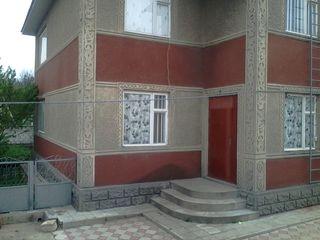 Продаю дом или меняю