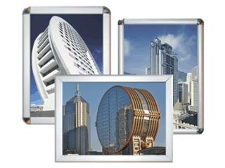 Алюминиевые рамки с click-профилем. Cadru din aluminiu. Лучший ассортимент по лучшим ценам!
