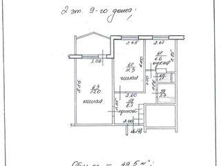 Продаётся 2-х комнатная квартира с новым ремонтом, Центр Тирасполя, район 9-ой школы (не угловая)