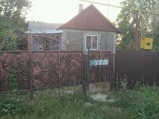 Срочно продается 2-а Дома 13.500е