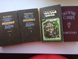 Продаю художественную литературу.Carti din literatura rusa si universala,cultura,cunostinte,eftin!