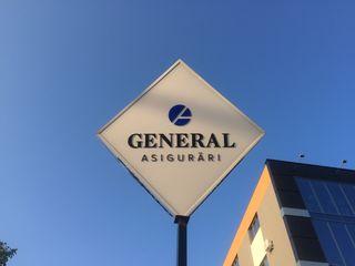 Зеленая карта и все виды страхования от ,,general,, круглосуточно в офисе  ,, acoolа,,