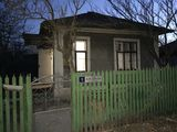 Продам дом + времянка+подвал срочно!