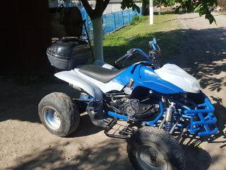 Honda 250cc
