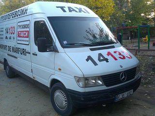 Грузовое такси 14133 (перевозка грузов и грузчики)Мебелевоз