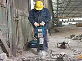 Demolarea betonului