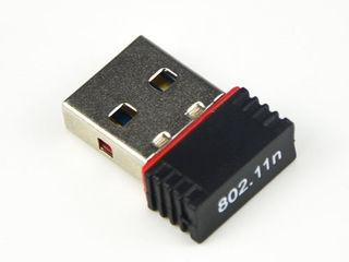 Новый! USB WiFi адаптер для стационарных компов и ноутов. Антенны 2-15dbi 150Mbps 802.11b,g,n