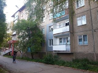 Vind apartament Criuleni