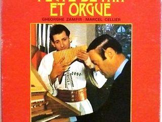 Vinyl : Gheorghe Zamfir  (винил)