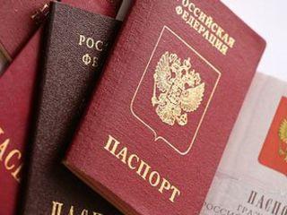 Перевод документов для российского гражданства.