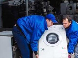 Куплю стиральные машины,в нерабочем состоянии.