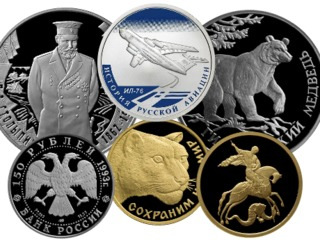 Куплю монеты, значки, медали, ордена СССР, Европы, антиквариат, посуду, бижутерию.