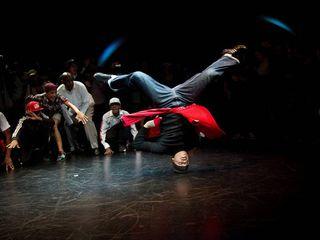 Break dance, Hip Hop на Ботанике