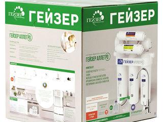Фильтр обратного осмоса гейзер аллегро / фильтр гейзер классик для комплексной очистки воды / filtre