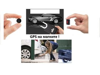 GPS Tracker, gps tracker, трекер, трэкер, жпс, tracer, traker, gpsr, trachere, тракер, тракеры