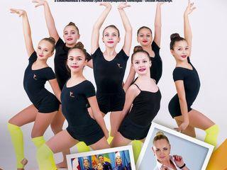 Gimnastică Estetică în grup!