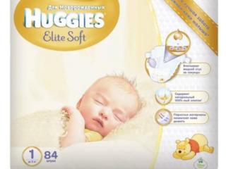 Huggies подгузники Elite Soft 1, 5кг. 84шт