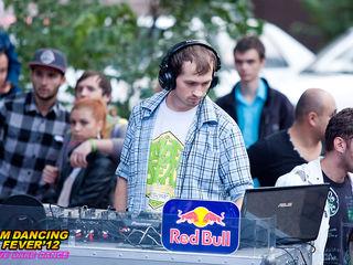 DJ на праздник! DJ pentru orice eveniment