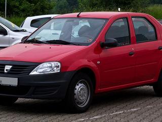 Cahul,Кагул prokat autoo авто прокат 12 евро Fara limita de km               Cu limita de km 1 zi...