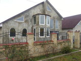 Молдова , Дрокия , Дрокия , Центр , Gheorghe Enescu , 79